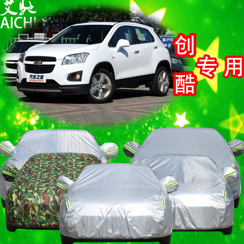 Chevrolet create cool special sewing car hood suv thicker insulation sunscreen car hood rain and sun and dust proof car cover