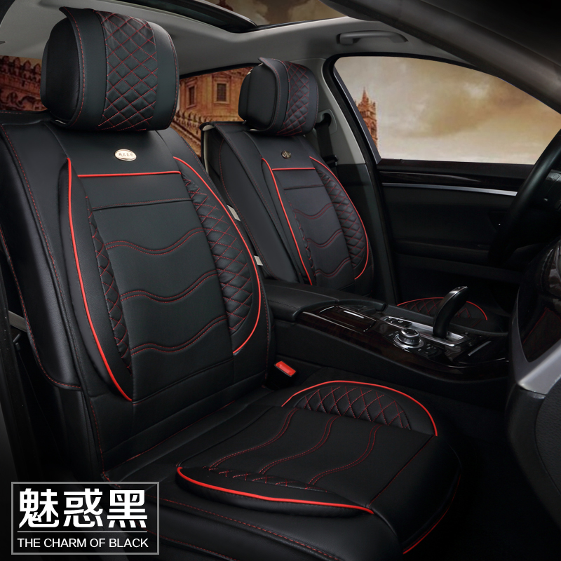 Chevrolet cruze new sail love cd europe new winter ice silk car seat cover seat cover seat cover seat cover four seasons general seat cover