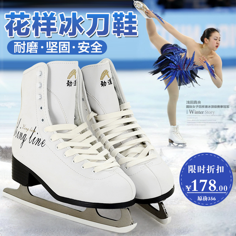 Chewy ms. water skates adult fancy tricks skate shoes skate skates