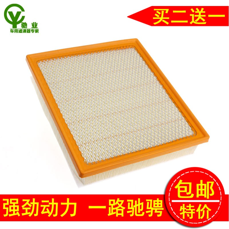 Chi industry cool路泽æ®æå¤smooth cool路泽æ®æå¤smooth toyota air filter air filter air filter 5.7 air filter air filter air grid air filter pickup dedicated accessories