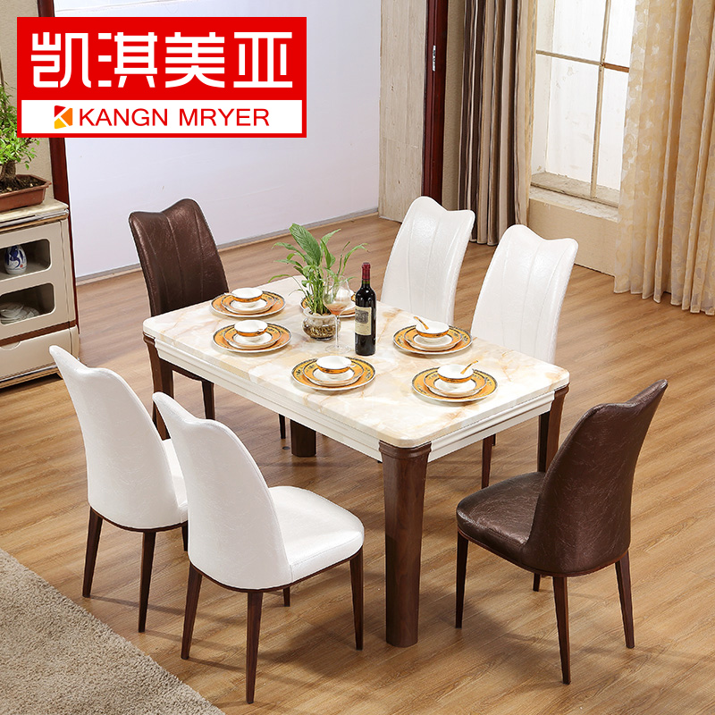 Get Quotations · Chi Mei Ah Kay Marble Dining Table Minimalist Modern And  Stylish Dining Chairs Restaurant Furniture Kj65
