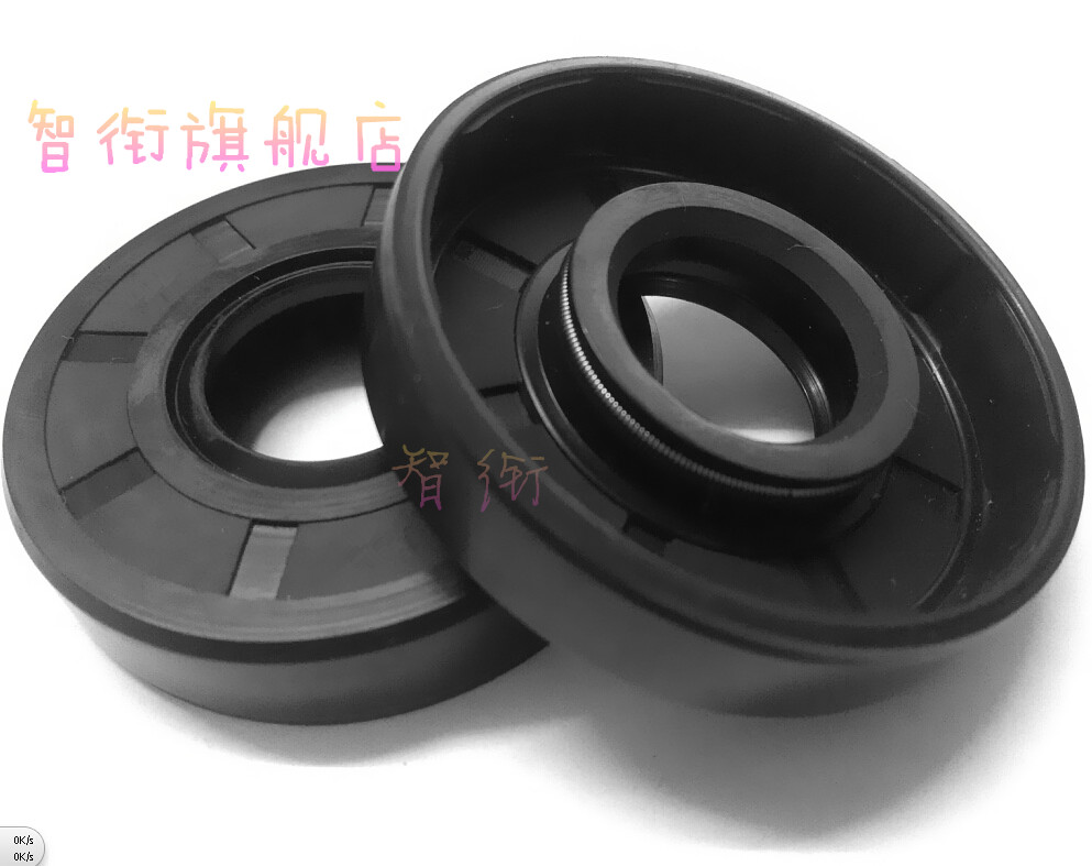 Chi title mall genuine oil seal nbr 150*185*15/16 150*190/210*15