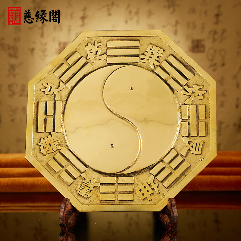 Chi yuan court copper brass tuba lucky pendant yin and yang bagua mirror mirror convex mirror concave mirror opening ornaments porch