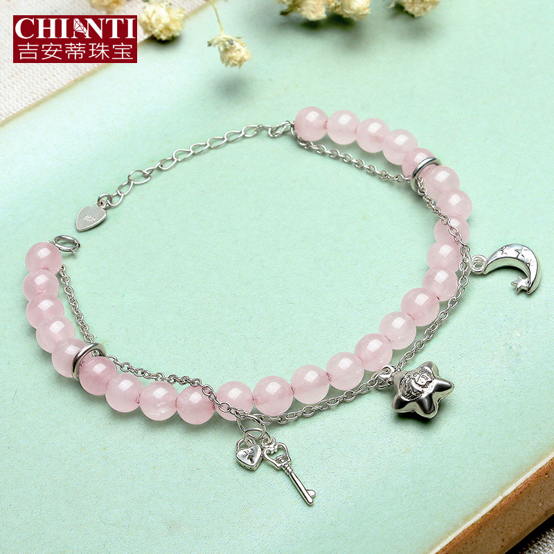 Chianti jewelry natural pink crystal bracelet female models 925 silver bracelet girlfriends korean version of the simple and stylish sweet