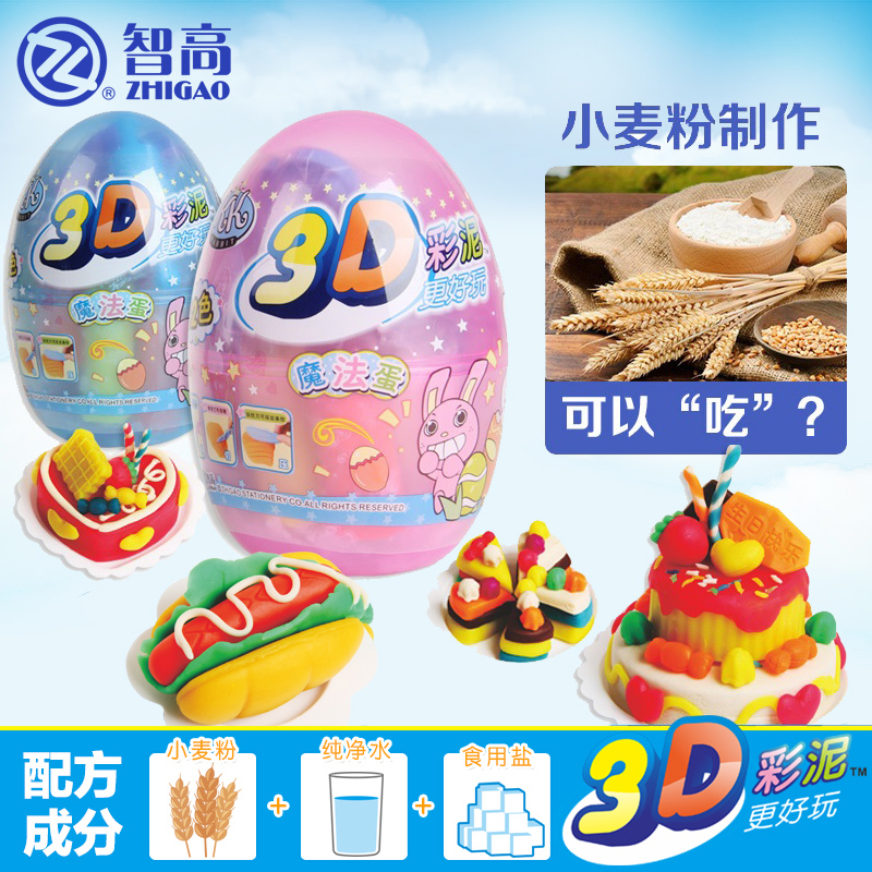 Chicco kk magic egg magic clay plasticine clay 12/24 color 3d color mud toxic mold suit  1167 sticky soil diy thanmonolingualsat