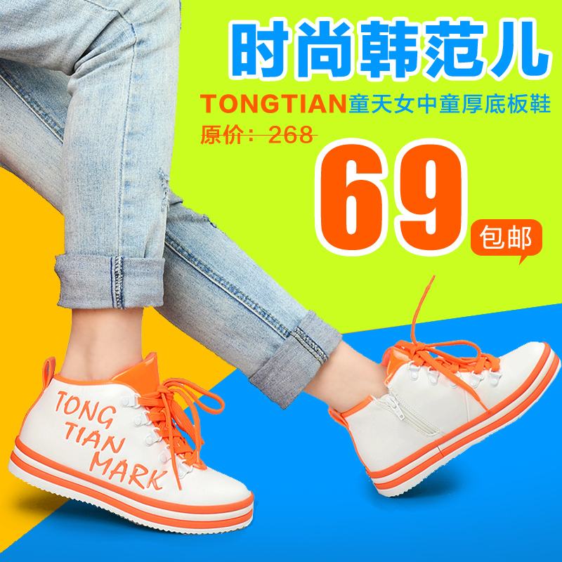 Child day counter genuine girls in children's shoes children tricolor fluorescent color letter casual shoes thick crust 3233