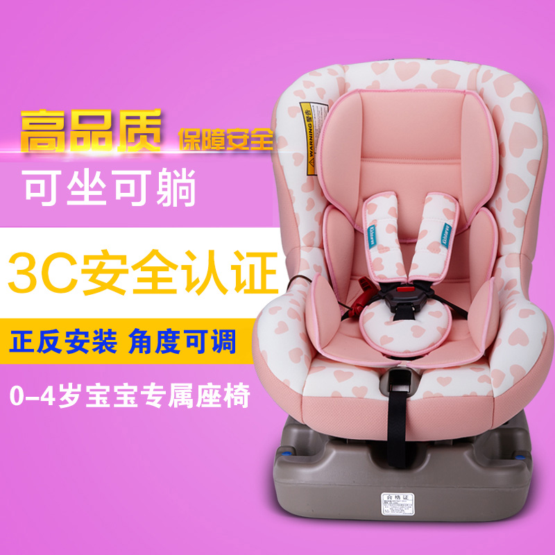 Child star child safety seat baby infant car safety seats germany 0-4-year-old