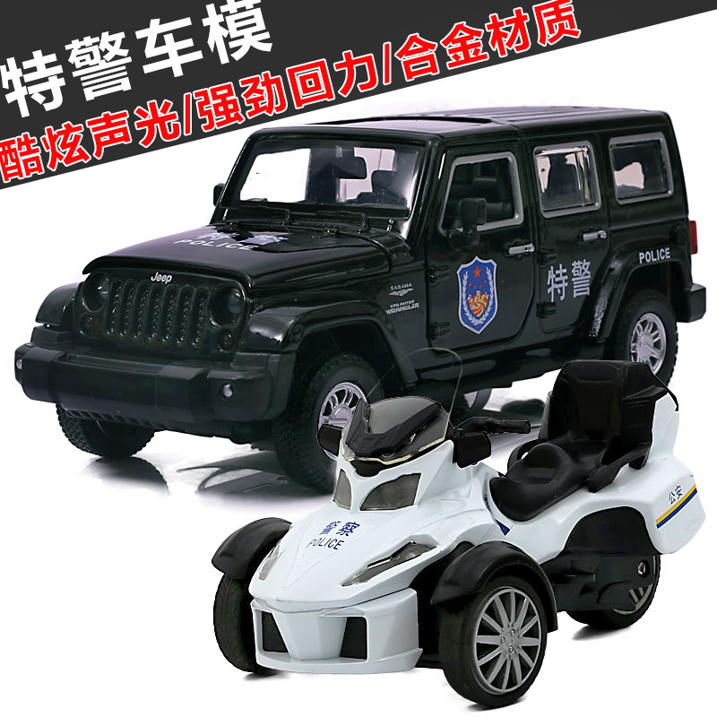 Children alloy car model toy car sound and light back to power car model jeep wrangler small motorcycle