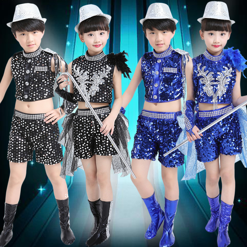 4834b30220f6 Get Quotations · Children boys and girls sequined costumes jazz dance  hip-hop jazz dance performance clothing children