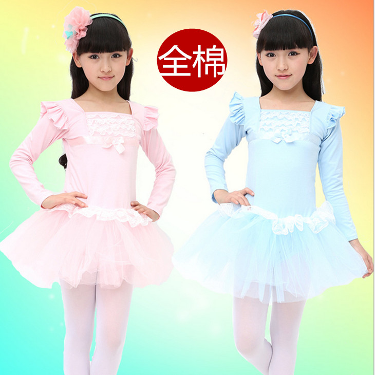 Children dance clothes children's dance clothes and summer clothes dance ballet skirt girls clothes and children's ballet veil