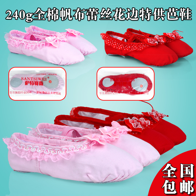 Children dance shoes girls ballet shoes catlike practice shoes soft bottom girls lace bow shoes dance performances shoes