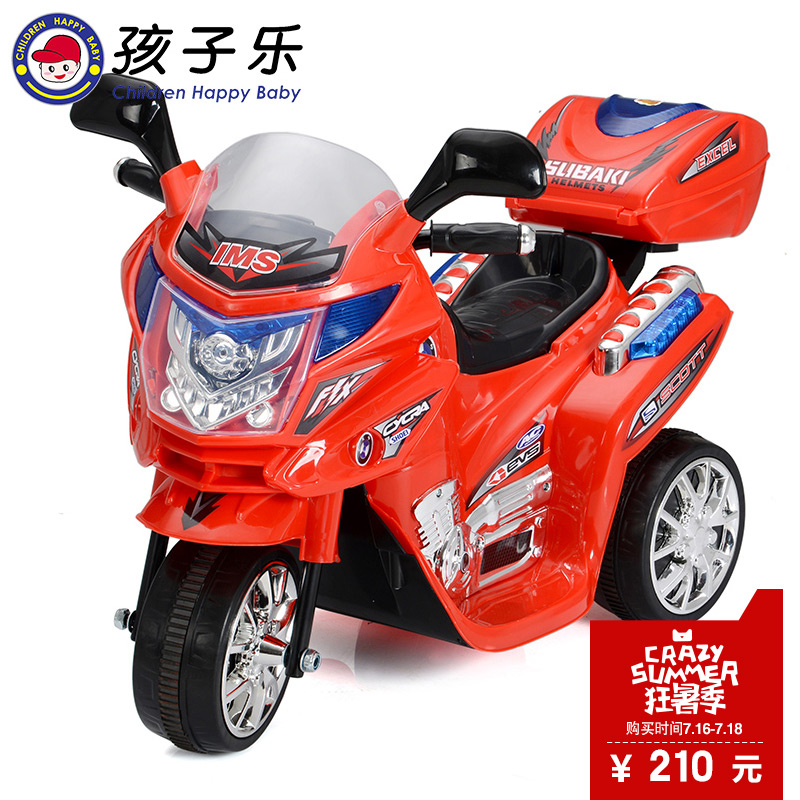 Children music children electric motorcycle tricycle baby stroller children electric car toy car electric car