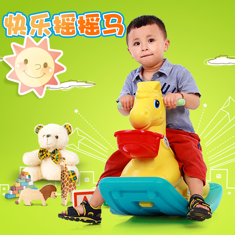 Children shake maccabees thick small horse baby plastic toys tuba sound of music rocking horse rocking horse rocking horse indoor infant