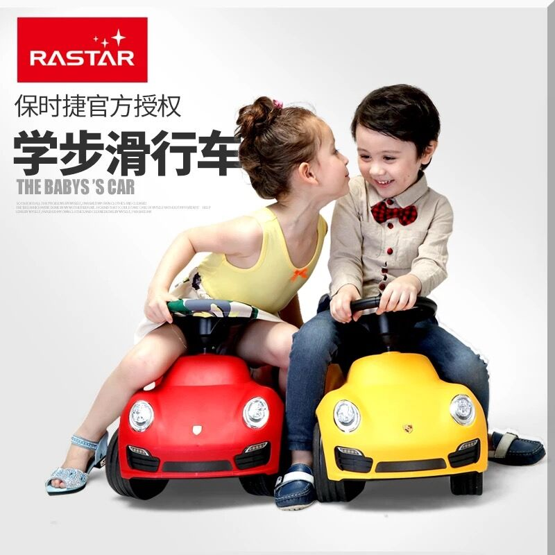 Children shilly car with trumpet mute wheel scooter baby yo car swing car toy car years old boys and girls
