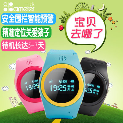 Children smart card watch phone gps location tracking anti lost phone bracelet watch students