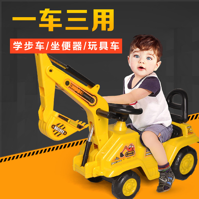 Children walker years old truck backhoe excavator can sit keji large excavator toy scooter