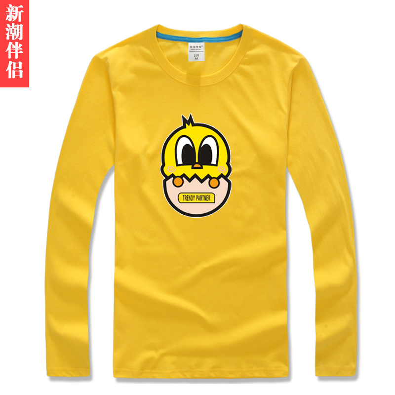 Children wear autumn baby boy big virgin round neck t-shirt korean version of the little yellow duck cartoon t-shirt children's fashion t-shirt