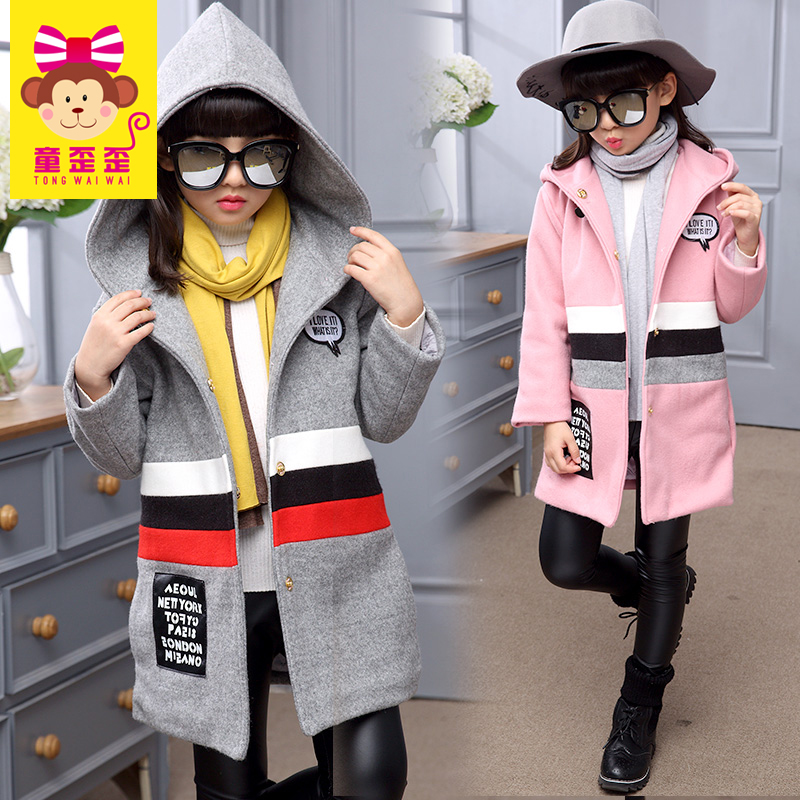 Children wear girls 2016 new korean version of the big boy thick woolen coat fall and winter clothes woolen coat tide