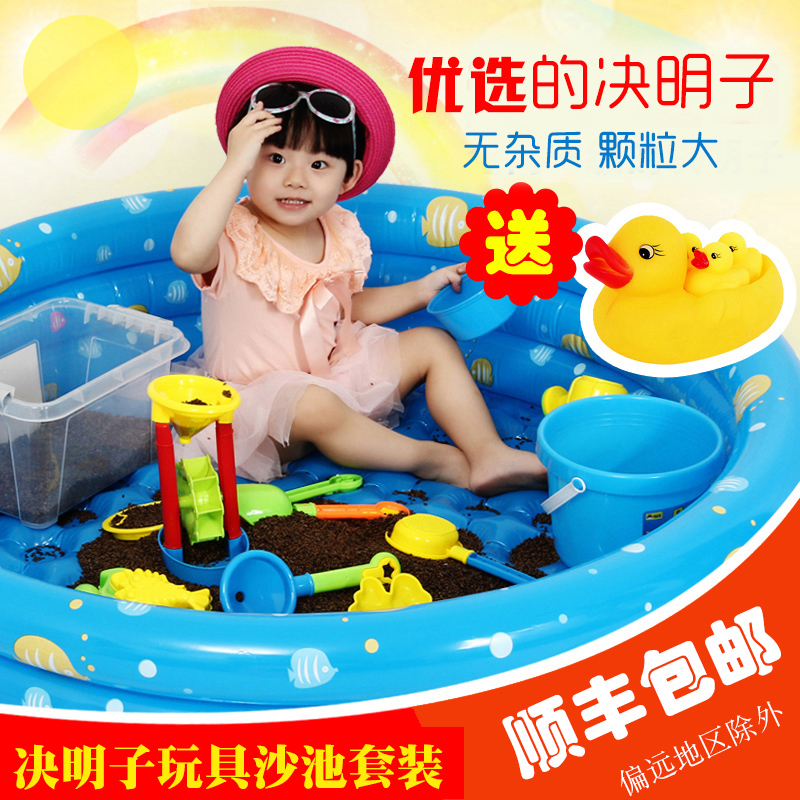 Children's beach toys suit cassia sandbox toys inflatable baby pool amusement game combination of bulk sand