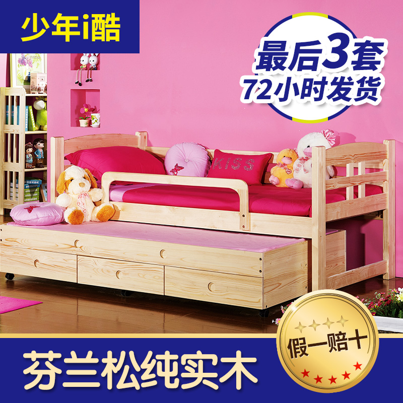 Children's bed with guardrail girl female bed trailer bed with drawers bed boy crib gong master bed 1.2 m single Bed
