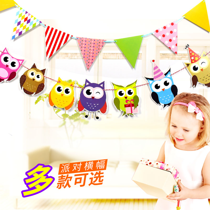 Children's birthday party decoration happy birthday party banner banners banners brace decorative banner hanging strips