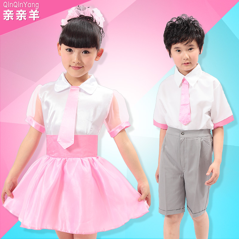 a6c9e987 Get Quotations · Children's clothing costume costumes female chorus primary  school students chorus performance clothing boys middle school choral
