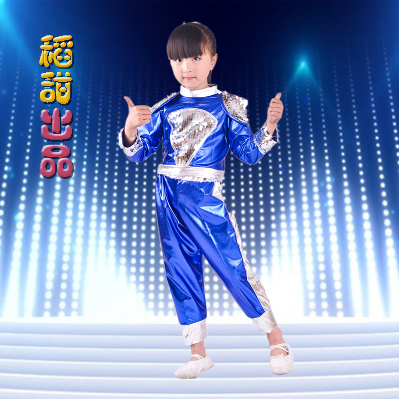 Children's costumes performance clothing children latin jazz hip-hop dance performance clothing boys and girls sequined dance costumes