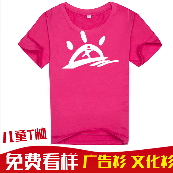 Children's day best culture shirt printing custom t-shirt cotton children kindergarten class service custom short sleeve