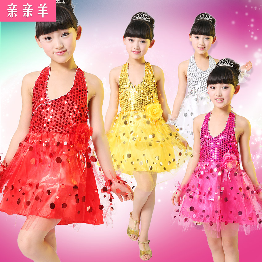 Children's day performance clothing female children's clothing children's modern dance performance clothing children dance costumes