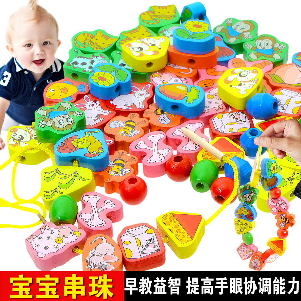 Children's educational toys wooden building blocks large beaded baby wear beads old weeks old baby exercise hands