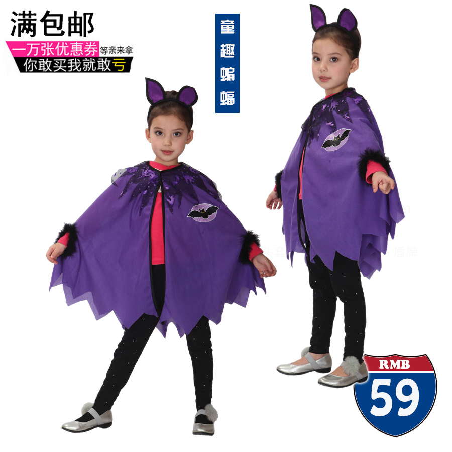 Children's halloween costume masquerade performances cos batman batman clothes purple suit