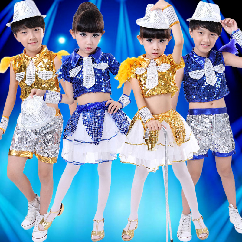 Children's jazz dance costumes girls dance costume kindergarten boys and street children sequined dance modern dance