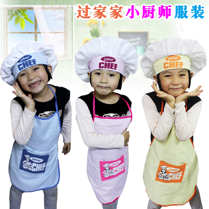 Children's play kitchen toys kitchen apron chef hat chef clothing chef uniforms performance clothing for children kindergarten baby toys