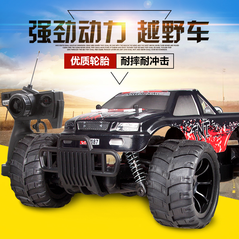 Children's remote control car charging large suv tires boy toy remote control car racing model fangshuai crashworthiness