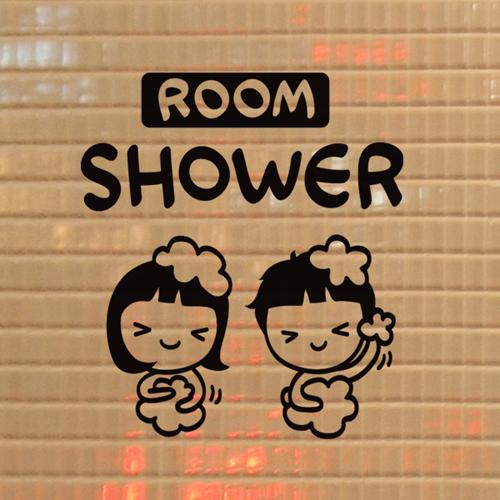 China Bathroom Glass Stickers, China Bathroom Glass Stickers ...