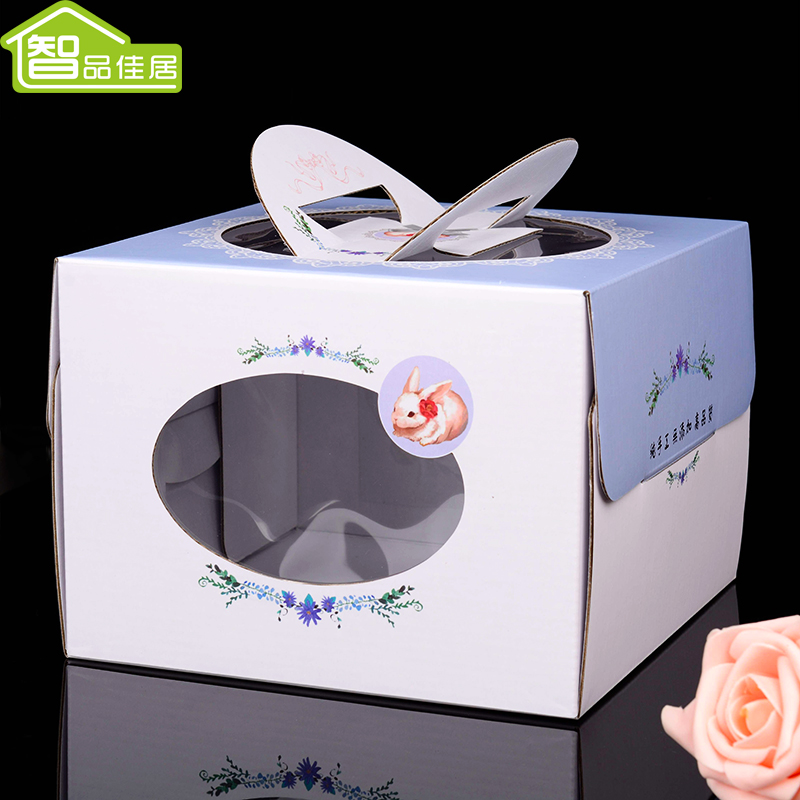 Get Quotations · Chile sac habitat portable 8-inch baking cake box 8 6 10 10 -inch  sc 1 st  Shopping Guide - Alibaba & China Window Cake Box China Window Cake Box Shopping Guide at ... Aboutintivar.Com