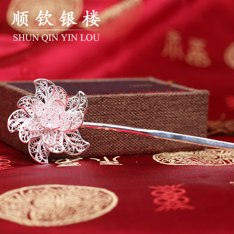 Chin shun s990 fine silver hollow silver jewelry national wind yellow feeder hairpin headdress hair accessories flower hairpin
