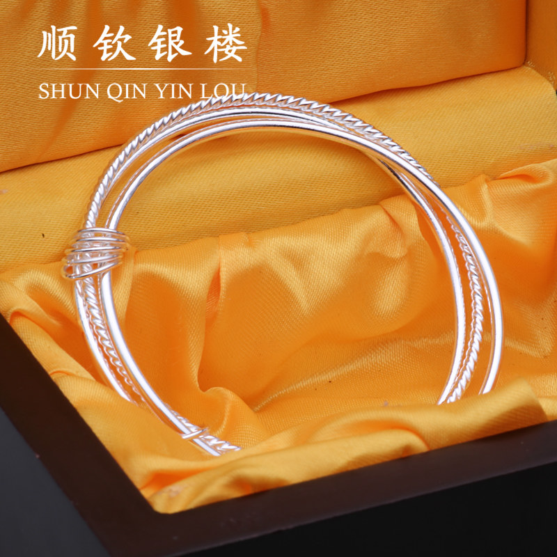 Chin shun s999 fine silver bracelet female models simple and stylish three aperture ring fine silver jewelry silver bracelet