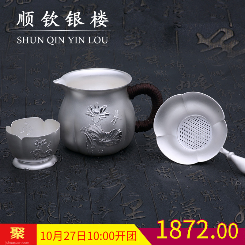 Chin shun s999 fine silver silver fine silver teapot tea strainers tea tea three sets of snow metric road cup gifts to share