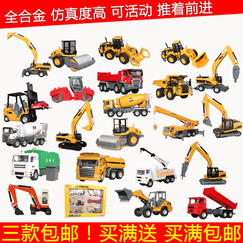 China a simulation alloy car models truck mixer truck excavator forklift truck alloy model children's toys