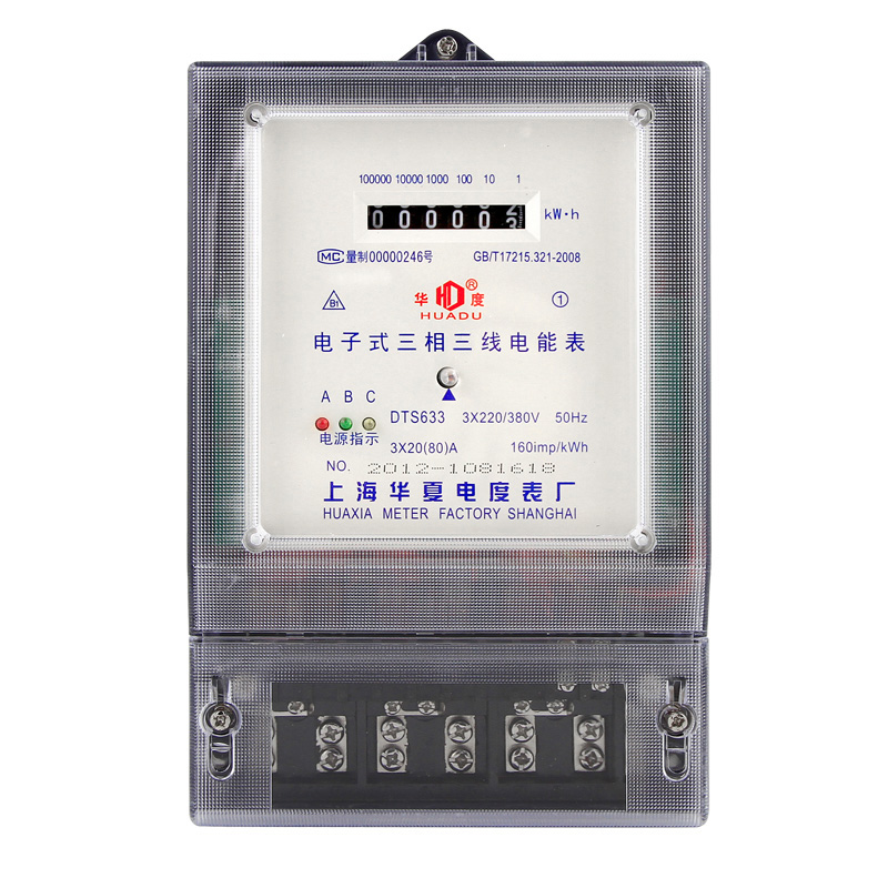 China (china degree) china degree three-phase ammeters phase electronic energy meter fire table with high precision