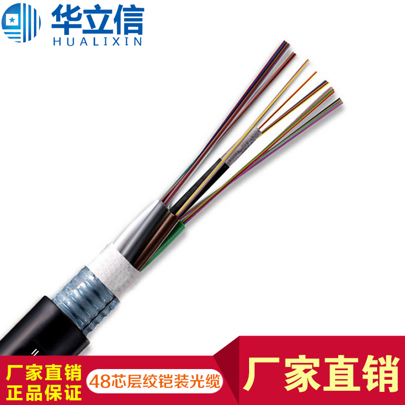 China lixin new gyta/gyts stranded armored 48 core outdoor singlemode fiber optic cable fiber optic cable optical gh-169