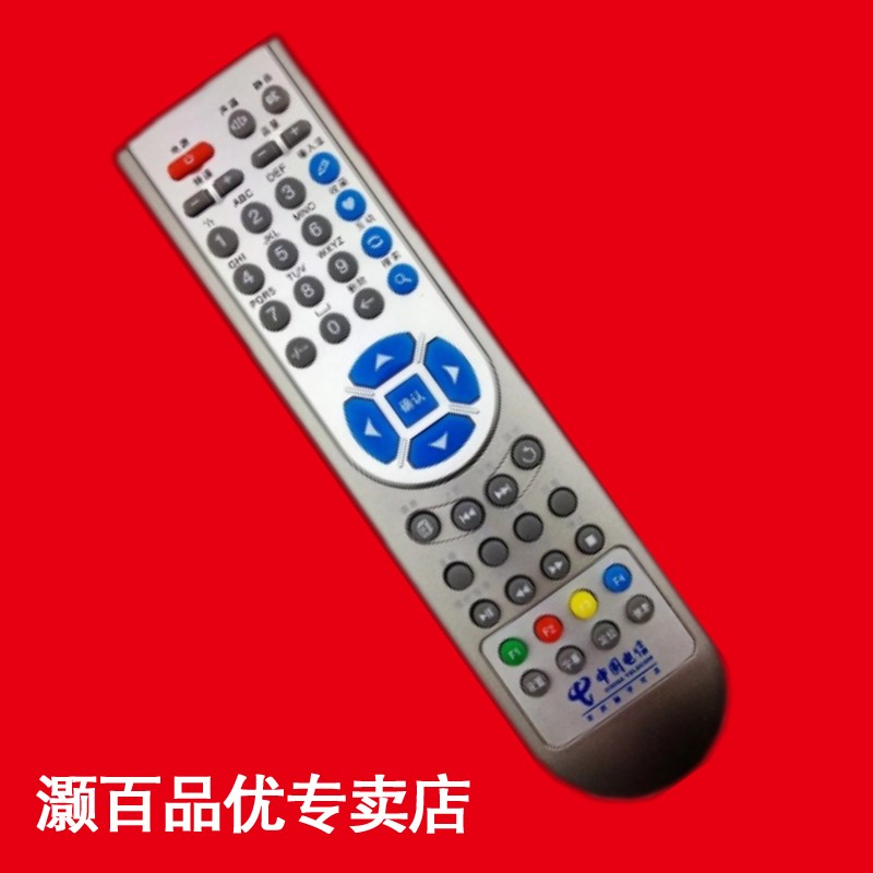 China telecom huawei ec1308 iptv set top box dedicated digital tv set top box remote control good quality