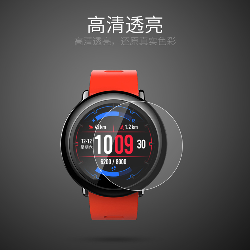 China ueuç±³amazfit sports watches watches scratch screen protector proof tempered glass membrane film millet glass film