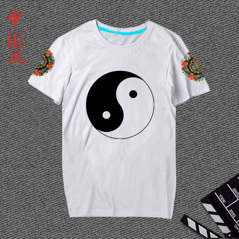 China wind short sleeve t-shirt tai chi tai chi bagua clothes printing half sleeve compassionate men's cotton round neck embroidered armband