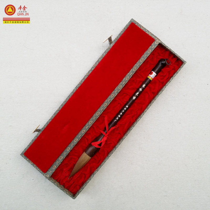 China's top ten pens shanlian daughter lake pen large special brush kit pure langhao boutique dragons tigers