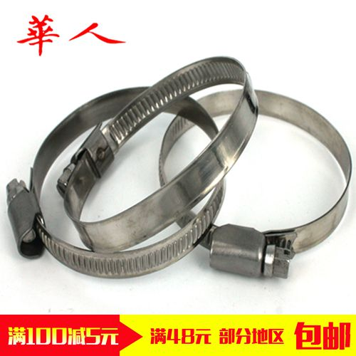 Chinese 304 stainless steel hose clamps pipe clamp stainless steel hoop hoop card tube german hose clamps pipe clamp hoop full specification