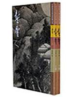 Chinese ancient classic series · gongxian famous painting art materials genuine selling books