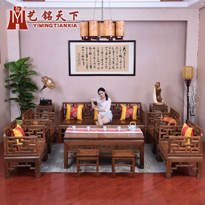 Chinese Sofa Set Soft Latex Sofa New Native Design Chinese