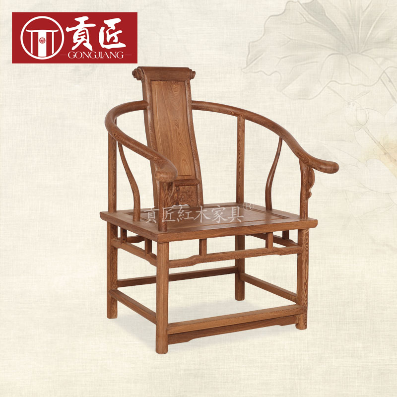 Get Quotations · Chinese antique mahogany furniture wenge books chair tenon  wood lounge chair wai chair palace chair armchair - China Antique Chair Legs, China Antique Chair Legs Shopping Guide At